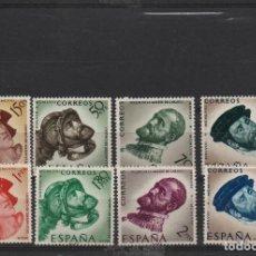 Sellos: SERIE COMPLETA NUEVA DE ESPAÑA DE 1958. CARLOS I. Lote 255365375