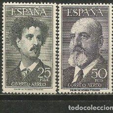 Sellos: ESPAÑA FORTUNY Y TORRES QUEVEDO EDIFIL NUM. 1164/1165 ** SERIE COMPLETA SIN FIJASELLOS. Lote 255378085