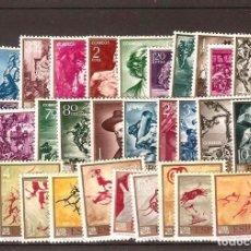 Timbres: SELLOS DE ESPAÑA AÑO 1966/67 Y 1968 PINTORES SERT , RUPESTRE Y FORTUNY . SELLOS NUEVOS**. Lote 255501595