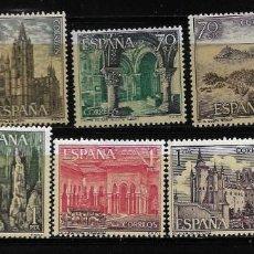Sellos: II CENTENARIO - SERIE TURISTICA - EDIFIL 1541-50 - 1963. Lote 255933925