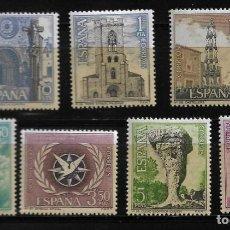 Sellos: II CENTENARIO - SERIE TURISTICA - EDIFIL 1802-08 - 1967. Lote 255934095