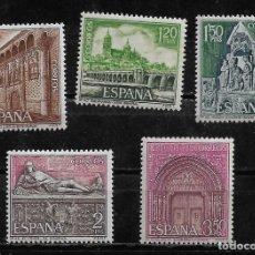 Sellos: II CENTENARIO - SERIE TURISTICA - EDIFIL 1875-79 - 1968. Lote 255934290