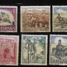 Sellos: II CENTENARIO - SERIE TURISTICA - EDIFIL 2266-71 - 1975. Lote 255934820