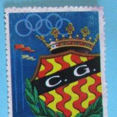 Francobolli: CLUB GIMNÁSTICO TARRAGONA. BODAS DE PLATINO. 1886 - 1986.. Lote 256152295