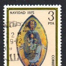 Sellos: RRC EDIFIL 2300 1975 ESPAÑA NAVIDAD *USADO*. Lote 257328520