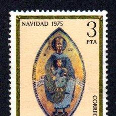 Sellos: RRC EDIFIL 2300 1975 ESPAÑA NAVIDAD *USADO*. Lote 257328535