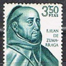 Sellos: EDIFIL 1999, FRAY JUAN DE ZUMARRAGA, FORJADORES DE AMERICA, MEJICO, NUEVO ***. Lote 257474540