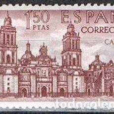 Sellos: EDIFIL Nº 1997, CATEDRAL DE MEJICO, FORJADORES DE AMERICA 1970, NUEVO ***. Lote 257480730