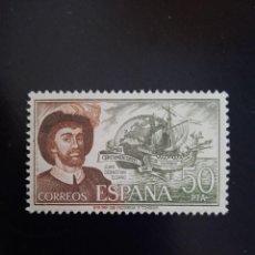 Sellos: ESPAÑA 50 PTAS JUAN SEBASTIÁN EL CANO AÑO 1975. Lote 257539980