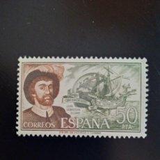 Sellos: ESPAÑA 50 PTAS JUAN SEBASTIÁN EL CANO AÑO 1975. Lote 257540045