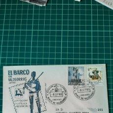 Sellos: RARO SOBRE COLOR BARCO VALDEORRAS EXPOSICIÓN FILATÉLICA MATASELLO ORENSE DESTINO SEGOVIA CERTIFICADO. Lote 257657845