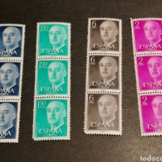 Sellos: ESPAÑA FRANCO AÑO 1955 EDIFIL 1155A,1158A,1159A,1161A TRIPTICO NUMERADO NUEVO * SOMBRAS. Lote 258802440