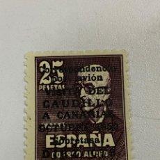 Sellos: EDIFIL Nº 1090. ESPAÑA 1951. VISITA DEL CAUDILLO A CANARIAS. 25 PTAS. NUMERACIÓN AL DORSO.VER. Lote 258850855
