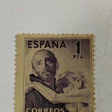 Sellos: ESPAÑA 1950. EDIFIL Nº 1070. SAN JUAN DE DIOS. 1 PESETA. NUEVO. VER. Lote 258863145