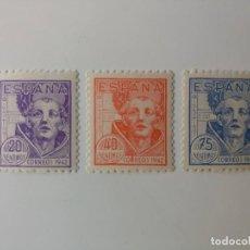 Sellos: IV CENT. SAN JUAN DE LA CRUZ MUY BIEN CENTRADOS EDIFIL 954/956 DEL AÑO 1942 EN NUEVO **. Lote 259749145