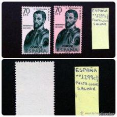 Sellos: ESPAÑA.AÑO 1961.VARIEDAD DE COLOR.. Lote 260063495