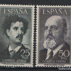 Sellos: R12/ ESPAÑA EN NUEVO* (CON CHARNELA) 1955-1956, EDF. 1164/65, CAT. 23,00€, FORTUNY Y TORRES QUEVEDO. Lote 260103845