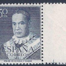 Sellos: EDIFIL 1102 SAN ANTONIO MARÍA CLARET 1951. CENTRADO DE LUJO. VALOR CATÁLOGO: 12 €. MNH **. Lote 260323275