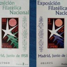 Sellos: ESPAÑA, 2 HOJITAS NUEVAS EXPOSICIÓN FILATÉLICA NACIONAL 1958 @. Lote 260533845