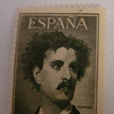 Sellos: SELLO DE ESPAÑA 1956.MARIANO FORTUNY. 25 PTS. NUEVO. Lote 260757210