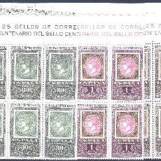 Sellos: EDIFIL 1689-1691 CENTENARIO DEL PRIMER SELLO DENTADO (SERIE COMPLETA EN BLOQUES DE 6). MNH **. Lote 260803710