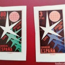 Sellos: ESPAÑA 1958 BRUSELAS - EXPOSICIÓN FILATÉLICA NACIONAL EDIFIL SH 1222/1223. Lote 260828910