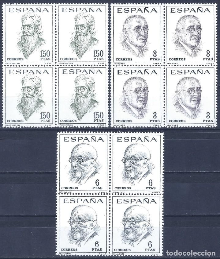 EDIFIL 1758-1760 LITERATOS ESPAÑOLES. CENTENARIO DE SU NACIMIENTO 1966 (SERIE COMPLETA B/4). MNH ** (Sellos - España - II Centenario De 1.950 a 1.975 - Nuevos)