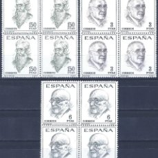 Sellos: EDIFIL 1758-1760 LITERATOS ESPAÑOLES. CENTENARIO DE SU NACIMIENTO 1966 (SERIE COMPLETA B/4). MNH **. Lote 260858290