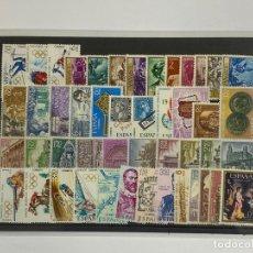 Sellos: SELLOS. ESPAÑA. AÑO 1968 COMPLETO. NUEVO. SIN TRAJES. VER FOTOS. Lote 261241615