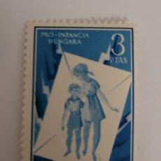 Sellos: SELLO DE ESPAÑA 1956. POR LA INFANCIA 3 PTS. NUEVO. Lote 261518840