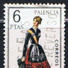 Sellos: ESPAÑA // EDIFIL 1949 // 1970 .. USADO. Lote 261575920