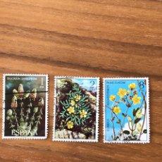 Sellos: SELLOS FLORA 1974 EDIFIL SERIE INCOMPLETA. Lote 261584575