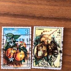 Sellos: SELLOS FLORA 1975 EDIFIL SERIE INCOMPLETA. Lote 261584970