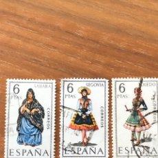 Sellos: SELLOS TRAJES TÍPICOS ESPAÑOLES 1970. EDIFIL. SAHARA. SEGOVIA. TOLEDO. Lote 261590085
