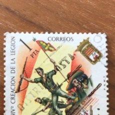 Sellos: SELLO ANIVERSARIO DE LA LEGIÓN 1971 EDIFIL. Lote 261590950
