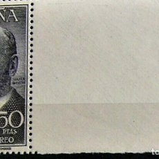 Sellos: EDIFIL 1165 MNH LUJO CON BORDE HOJA SELLOS ESPAÑA NUEVOS AÑO 1955 1956 TORRES QUEVEDO. Lote 261592300