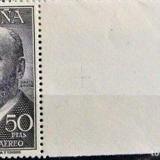 Sellos: EDIFIL 1165 MNH LUJO CON BORDE HOJA SELLOS ESPAÑA NUEVOS AÑO 1955 1956 TORRES QUEVEDO. Lote 261592335