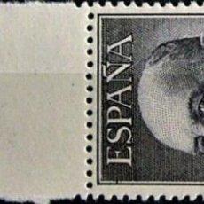 Sellos: EDIFIL 1165 MNH LUJO CON BORDE HOJA SELLOS ESPAÑA NUEVOS AÑO 1955 1956 TORRES QUEVEDO. Lote 261592475