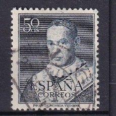 Sellos: SELLOS ESPAÑA AÑO 1952 EDIFIL 1102 EN USADO. Lote 261596200