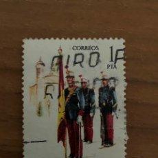 Sellos: SELLO UNIFORME MILITARES 1978 EDIFIL. Lote 261596335