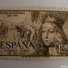 Sellos: SELLO DE ESPAÑA 1951. ISABEL LA CATÓLICA 1.90 PTAS. NUEVO. Lote 261655205