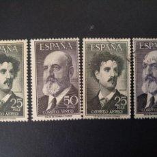 Sellos: ESPAÑA, 2 SELLOS NUEVOS + 2 USADOS, SERIE COMPLETA DE 1955 @. Lote 261672685