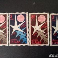 Sellos: ESPAÑA, 2+2 SELLOS, SERIE COMPLETA DE 1958 EN NUEVO Y EN USADO @. Lote 261673325