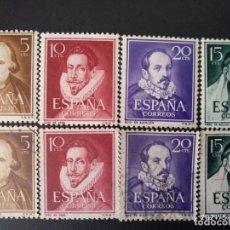 Sellos: ESPAÑA, 4 SELLOS NUEVOS + 4 USADOS, 2 SERIES COMPLETAS DE 1950 @. Lote 261676935