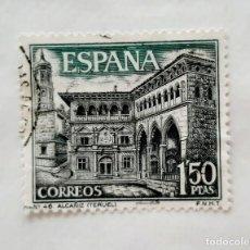 Sellos: SELLO 1,50 PESETAS EDIFIL 1935. SERIE TURÍSTICA - AYUNTAMIENTO DE ALCAÑIZ, TERUEL. (1969) USADO. Lote 261998460