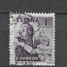 Sellos: ESPAÑA, CENTENARIO DE SAN JUAN DE DIOS, 1950, EDIFIL 1070. Lote 261998905