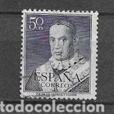 Selos: ESPAÑA, SAN ANTONIO MARÍA CLARET, USADO,1951, EDIFIL 1102. Lote 262000550