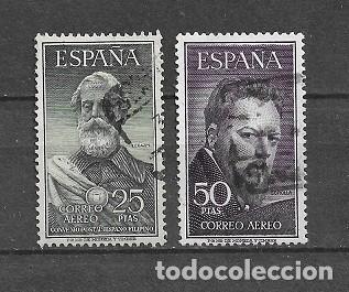 ESPAÑA, LEGAZPI Y SOROLLA, USADOS, 1953, EDIFIL 1124-1125, CALIDAD EXCELENTE (Sellos - España - II Centenario De 1.950 a 1.975 - Usados)