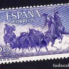 Sellos: EUROPA. ESPAÑA. TOROS EN EL CAMPO. EDIFIL 1255 USADO SIN CHARNELA. Lote 262020485