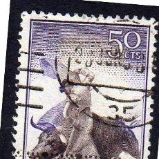 Sellos: EUROPA. ESPAÑA. FAROL. EDIFIL 1258 USADO SIN CHARNELA. Lote 262020605